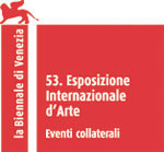 Stella Art Foundation на Венецианской Биеннале