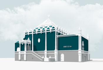 Венецианская биеннале 2015